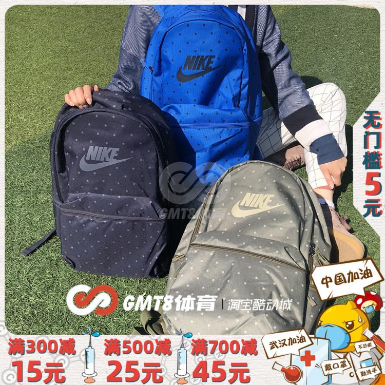 耐克正品NIKE男女旅行双肩电脑包学生书背包BZ9805 CK0944 BA5761