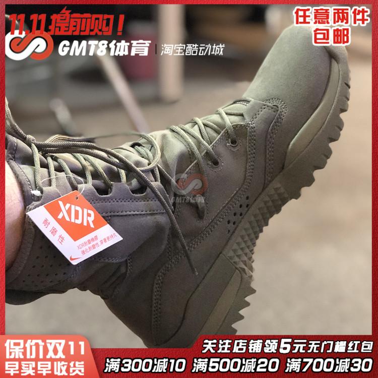 耐克男鞋2019秋新款SFB FIELD 2 8高帮户外运动登山靴AO7507-201