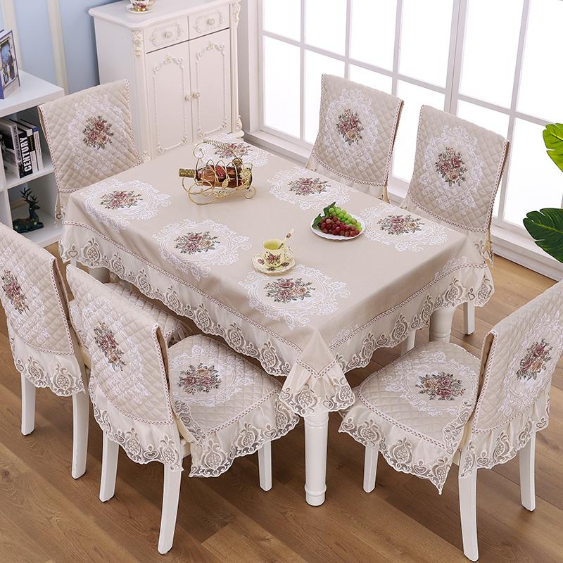 Скатерти и чехлы для стульев Артикул 578435570226