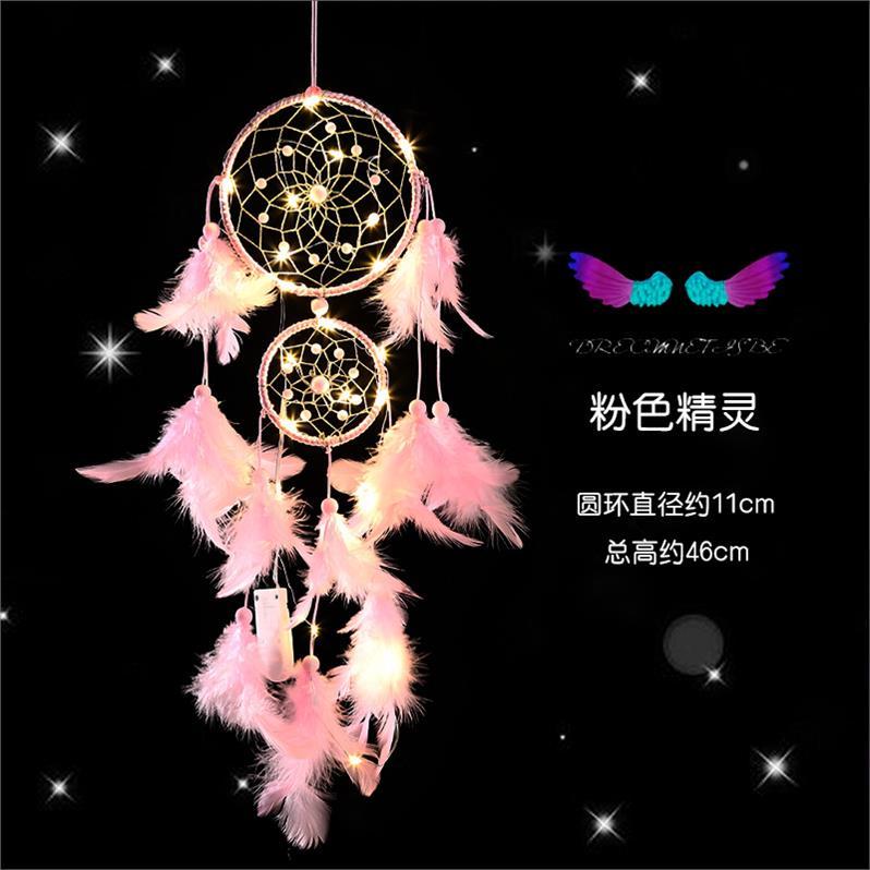 16.38元包邮捕梦网挂饰少女心文艺创意女生风铃