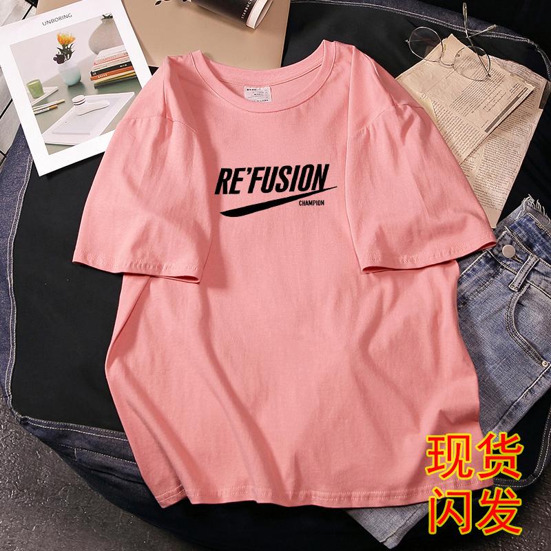 西瓜红女短袖2020年新款夏装t恤