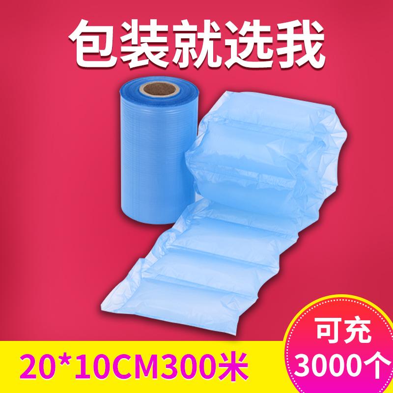 缓冲充气袋填充物袋气泡袋柱卷材气泡垫电池防震气囊快递包装材料