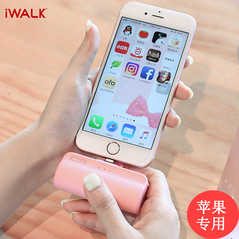 iWALK口袋��充���便�y迷你iphone7p6s5c�O果8X�S眯∏梢�与�源