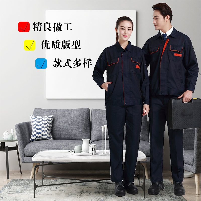 Mens and womens shock suit with lettering uniform decoration customized shop welders anti-static work clothes an 037662