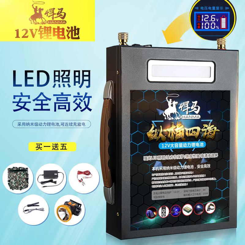鋰電池大容量電瓶超輕戶外大功率聚合物電源組一體機全套200AH12V