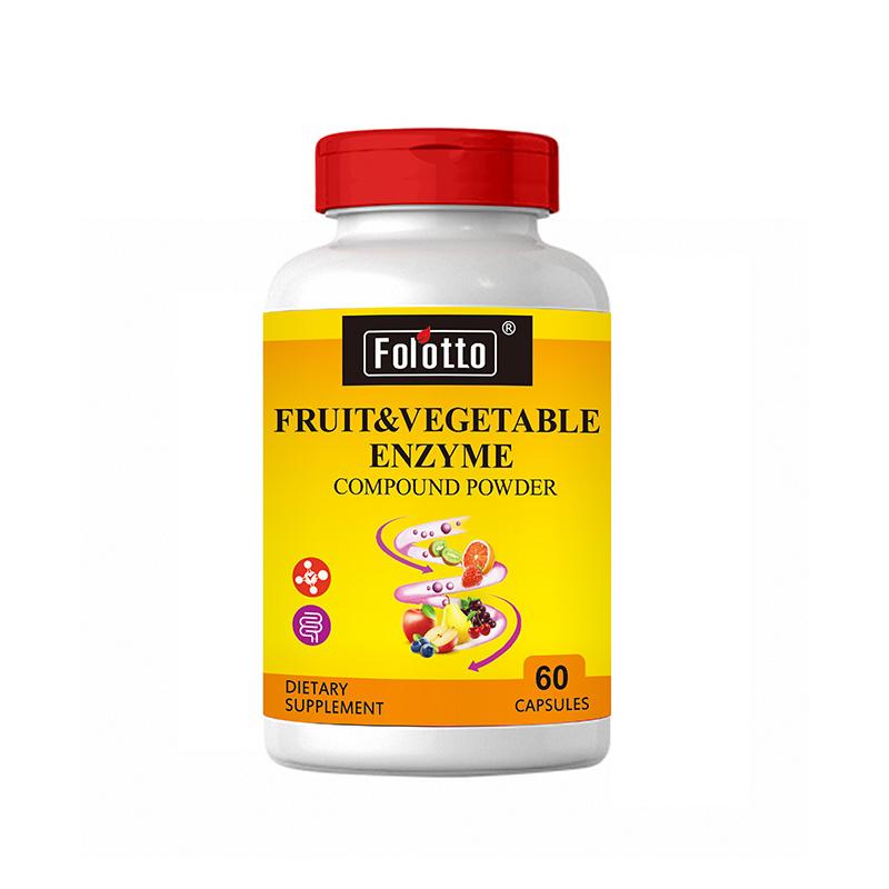 米国フェルト果実と野菜の酵素ナイト孝素梅非ゼリー消化酵素規格品複合粉末60粒