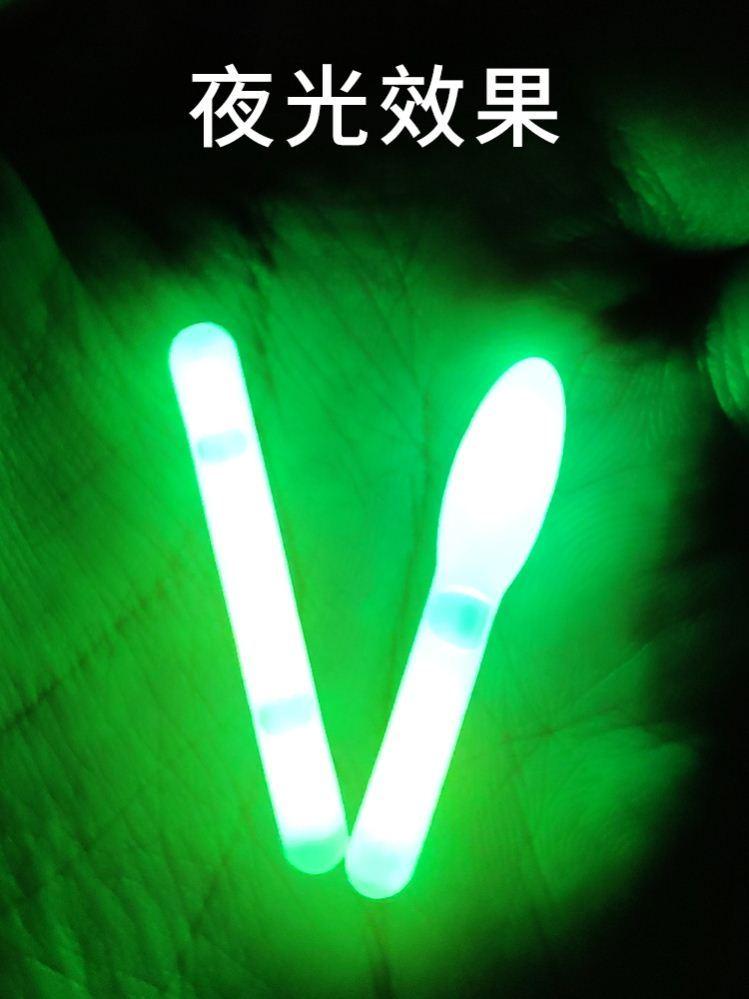 发光海钓一包大号电子卡式绿光配件神器鱼具莹光夜光棒夜钓超亮
