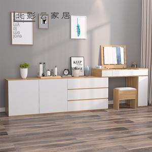 简约梳妆台小户型现代多功能翻盖化妆桌伸缩卧室电视柜一体组合柜