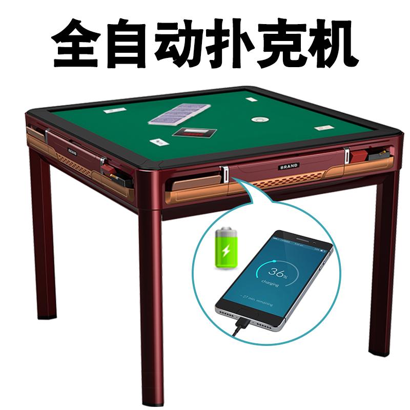 Волосы карты покер автоматический борьба земля господь брыкаться яйцо обеденный стол двойной 4 человек 5 человек сложить покер машинально
