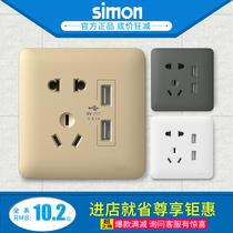 西蒙i6系列开关插座 五孔/二三插带双USB插口 五孔双USB充电插座