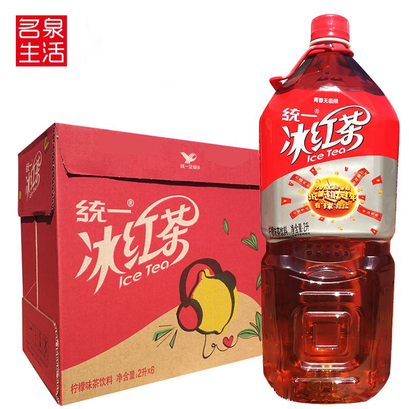 统一冰红茶2L*6瓶整箱 大瓶冰红茶柠檬味饮料