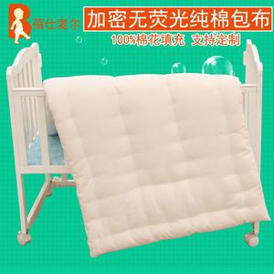 定做手工纯棉花被子幼儿园薄被芯春秋冬褥子新生婴儿童棉絮床垫被