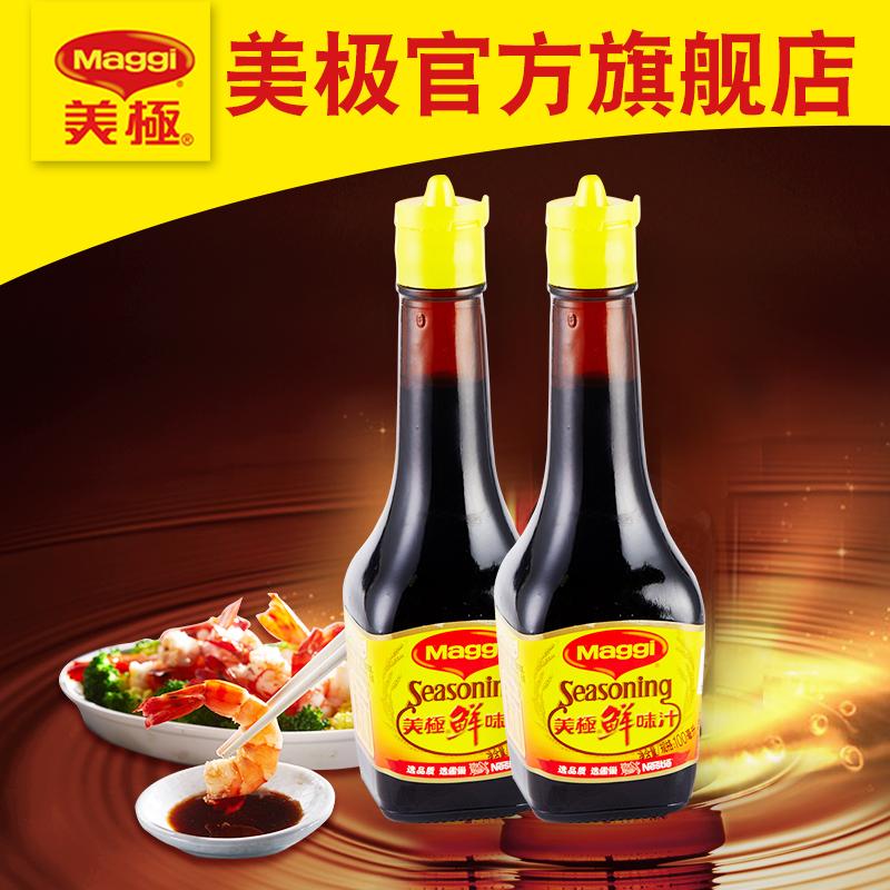 雀巢Maggi美极鲜味汁100ml*2瓶美味鲜海鲜寿司生抽酱油凉拌调味