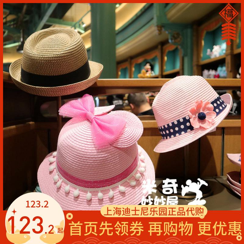 上海迪士尼国内代购米奇米妮男女太阳帽儿童草帽遮阳沙滩出游帽子
