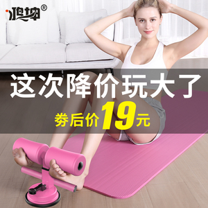 仰卧起坐辅助器固定脚器瑜伽运动瘦肚子吸盘式卷健腹健身器材家用