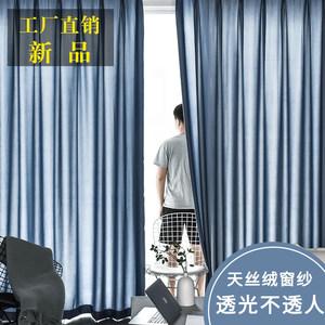窗簾紗簾透光不透人紗成品白紗陽臺隔斷紗客廳加厚半遮光窗紗布料