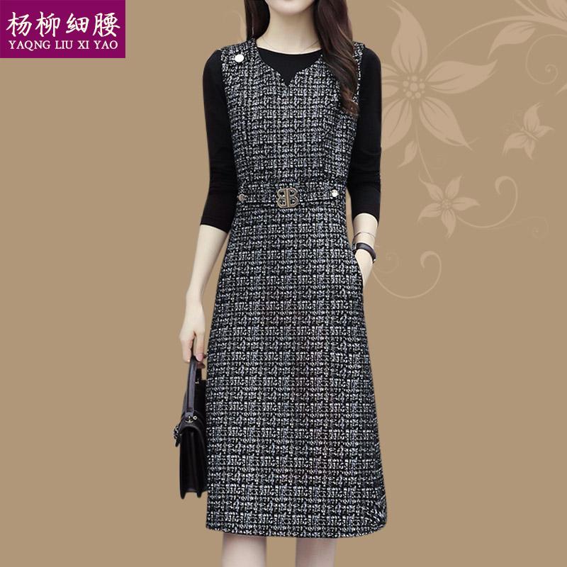 秋冬季冬裙配大衣的长裙子套装内搭两件套加厚冬天打底毛衣连衣裙