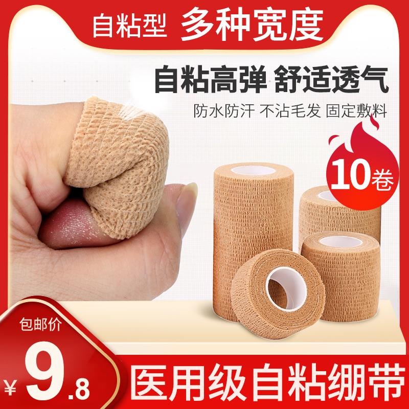 10 rolls! Medical self-adhesive bandage, ventilating movement, winding, elastic fixation and compression, disposable medical elastic bandage