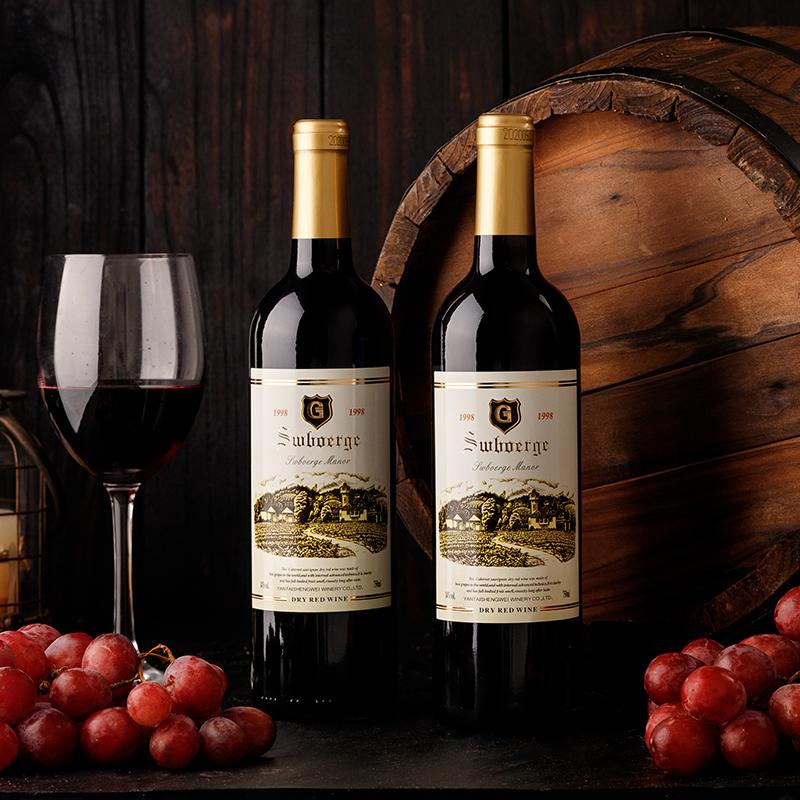喆斐尔98庄园14度干红葡萄买一送一750ml*2支装送礼红酒