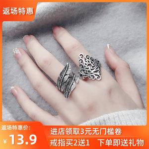 s925纯银日韩潮人学生个性创意指环