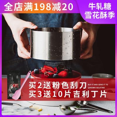 304不锈钢象本加高慕斯圈4六寸8/6/4寸蛋糕模具提拉米苏烘焙工具