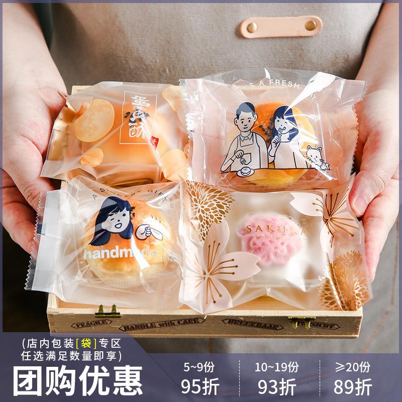 蛋黄酥包装袋带托50g绿豆糕中秋月饼袋子机封袋自封自粘底托盒100
