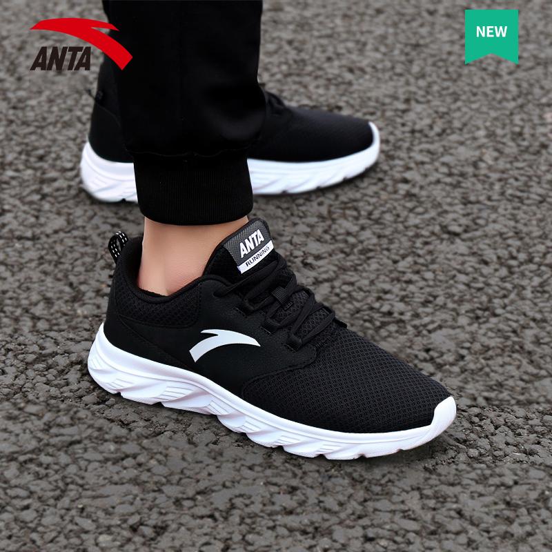 安踏运动鞋男鞋子夏季2021年新款官网旗舰网面透气休闲旅游跑步鞋