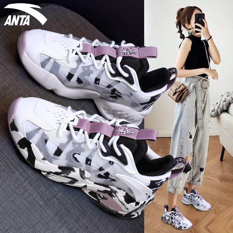 Anta women's shoes sports shoes women's summer 2021 new official flagship store overbearing wild casual travel running shoes