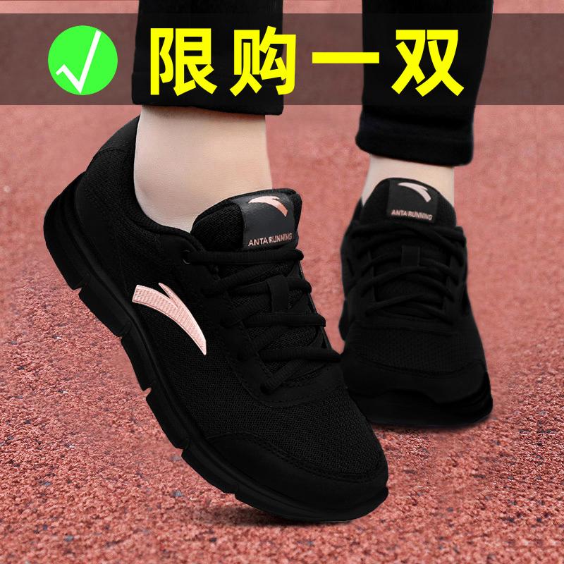 安踏运动鞋女鞋官网2020年新款夏季网面透气黑色旅游鞋休闲跑步鞋图片