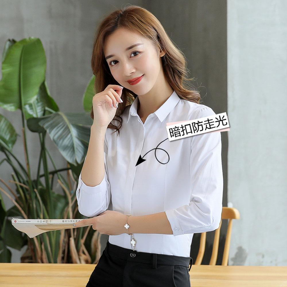 蜜哚哚2019女装七分袖方领女衬衫白色修身职业工装上班防走光衬衣