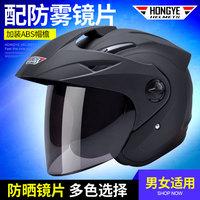 Электрический шлем для мотоциклов мужской Аккумулятор женский Четыре сезона зимний удерживающий тепло Половинный шлем против тумана полностью Защитная крышка