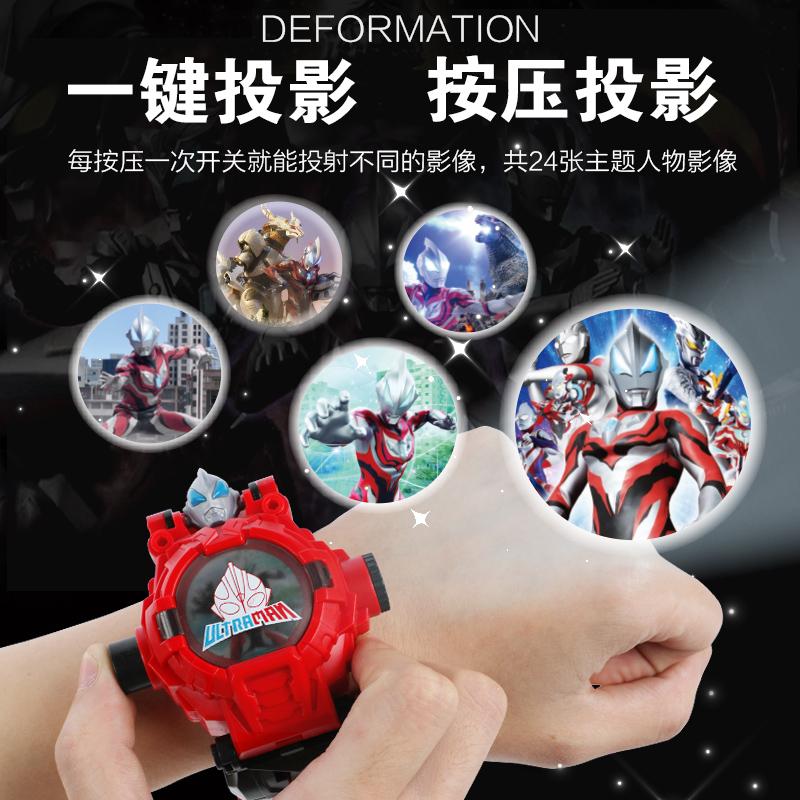 子供用のアイアンマンおもちゃの腕時計、少年用変形ウルトラマンペジ投影電子腕時計