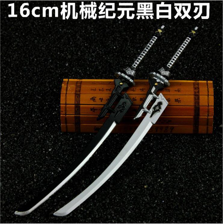 动漫游戏机械纪元黑白双刃武器模型周边金属兵人手办刀剑兵器玩具