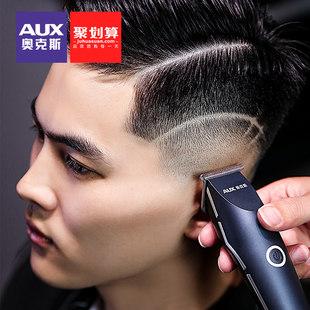 奥克斯复古油头推剪刻痕雕刻电推剪专业发廊推子0刀头光头理发器