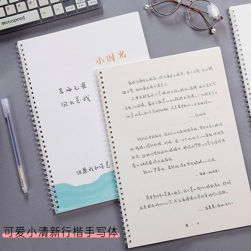 字帖 网络好看的字体漂亮小清新女生手反复写高中生清秀临摹文艺
