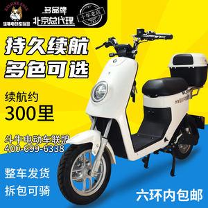 【斗牛电动】可上牌带白牌电动车电动自行车新款踏板外卖超长续航
