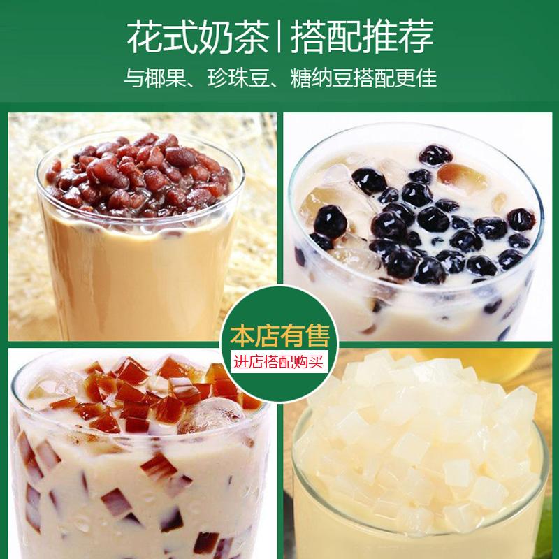 香芋奶茶粉 热饮原料包邮1kg袋装速溶果味奶茶 饮料自动咖啡机