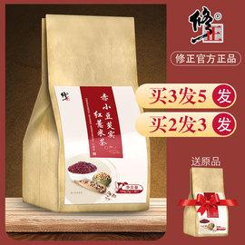 修正红豆薏米芡实茶赤小豆薏仁茶苦荞大麦茶叶花茶组合官方正品图片