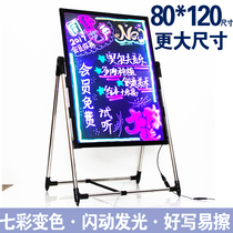 Optical vision LED electronic fluorescent board advertising board handwritten luminescent Word publicity display brand flash blackboard luminous silver screen commercial shop floor bracket Vertical 80 120-size