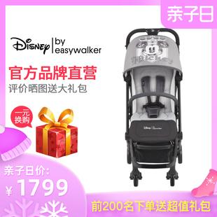 Easywalker 上飞机高景观伞车 buggyxs婴儿推车轻便可坐可躺便携式