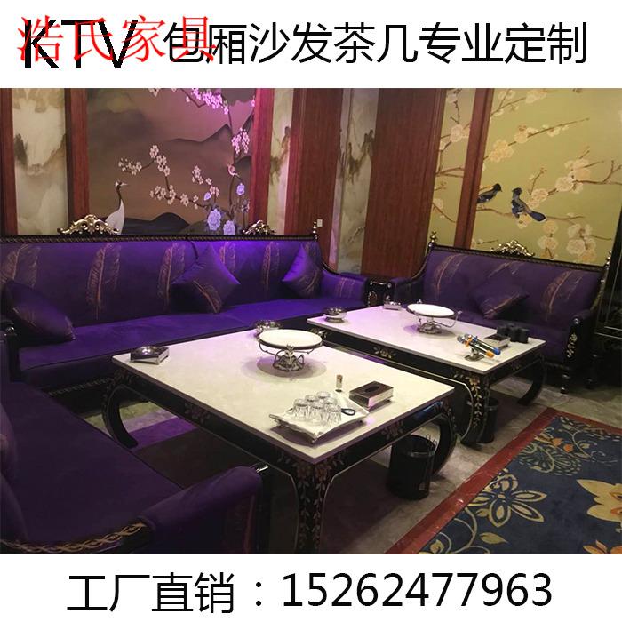 KTV茶几大理石欧式实木茶几包厢卡座量贩酒吧娱乐会所家具定制