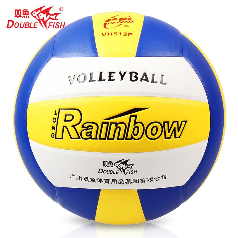 Customized volleyball 512 Standard No.5 511p No.5 PU high school entrance examination special soft and durable hitting male and female