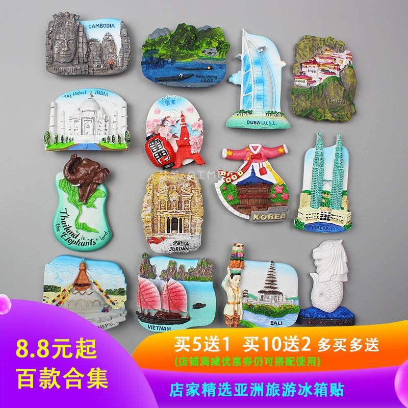Buy 5 get 1 Free Asian travel refrigerator sticker Japan, South Korea, Thailand, Singapore, Vietnam, Bali, Dubai travel magnet