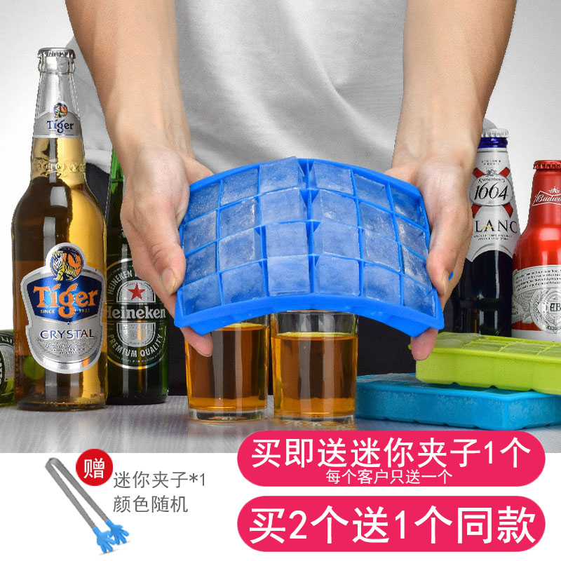 Silica gel ice lattice with cover frozen ice cube mold ice box square ice lattice 24 lattice / 15 lattice as black sugar cube