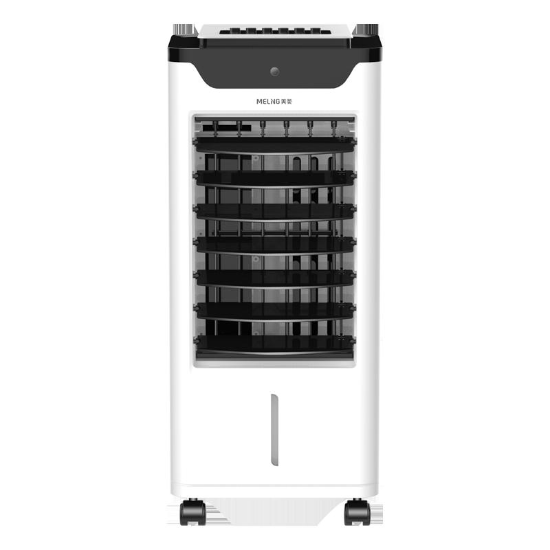 美菱空调扇制冷器小空调家用冷风机限1000张券
