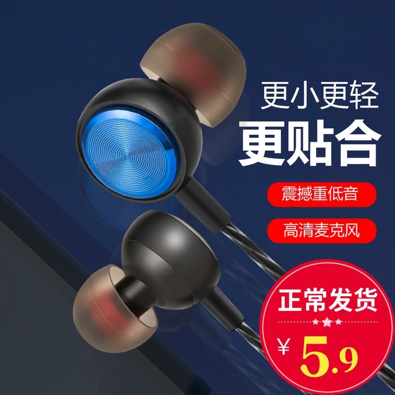 耳机适用于魅族红米手机韩版有线高音质小少女生入耳式通用可爱图片