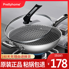 Stainless steel frying pan, non-stick pan, household induction cooker gas, non-stick pan, non-coated smokeless frying pan