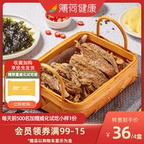薄荷健康高蛋白小酥鱼干海味零食非油炸烘烤小鱼仔4袋