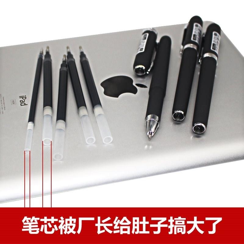 新品1mm签字笔签名笔 0点7碳素商务签0点5黑色大容量笔芯