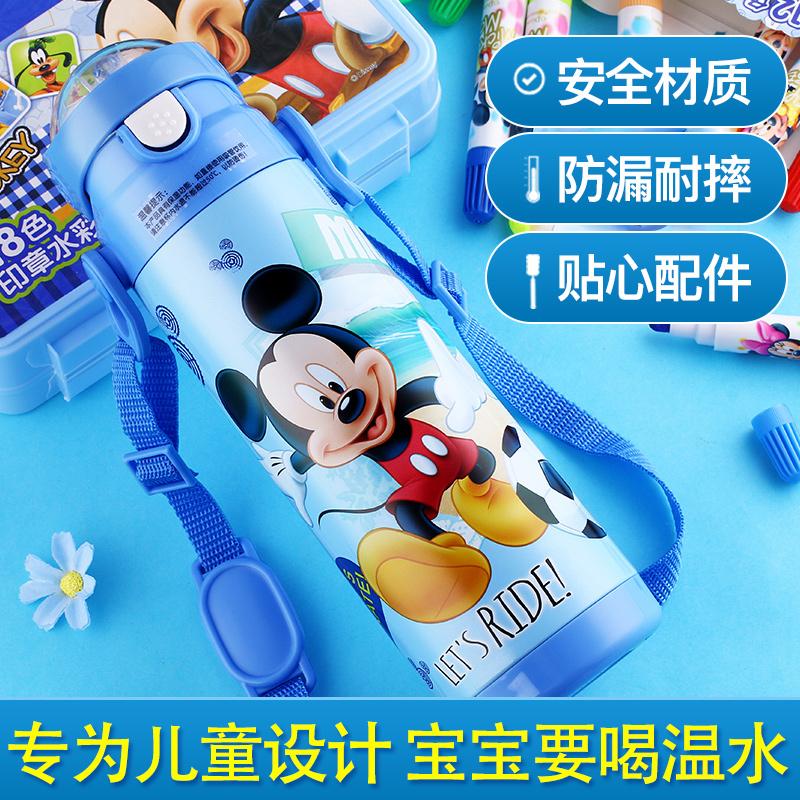 迪士尼儿童保温杯带吸管小学生男孩两用幼儿园不锈钢防摔米奇水杯